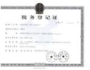 tax-registration-certificate