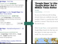 /IMG/554/286554/huffington-post-app-indexing-google-370x229